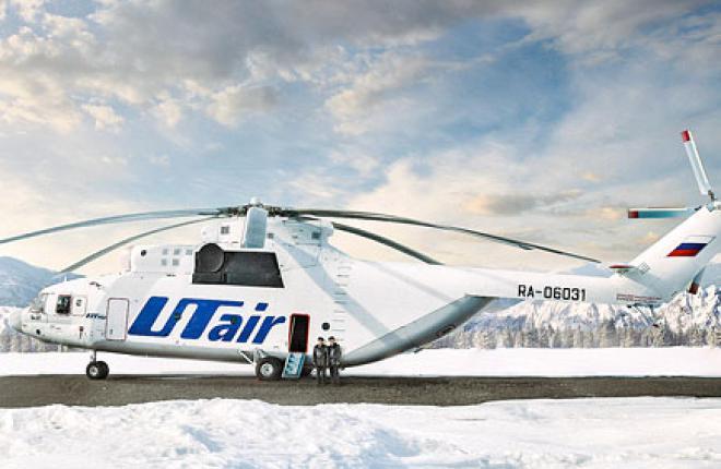 «ЮТэйр» — крупнейший российский вертолетный оператор