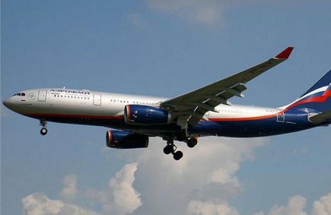 Аэропорту Сургута разрешили принимать широкофюзеляжные самолеты A330-200