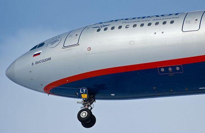 "A330 ""Аэрофлота"""