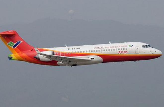 Китайский региональный самолет ARJ21 введут в эксплуатацию в феврале 2016 года