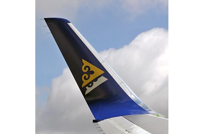Эмблема авиакомпании Air Astana