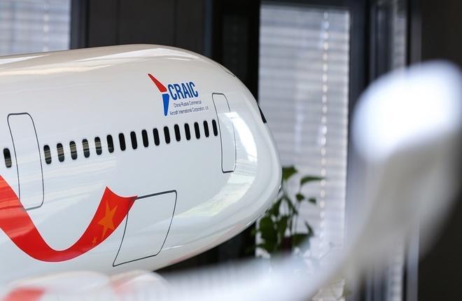 Модель самолета CR 929