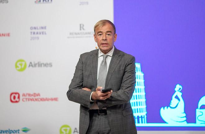 Дмитрий Горин, советник руководителя Федерального агентства по туризму (Ростуризма) на конференции Online Travel 2019