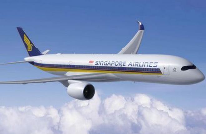 Singapore Airlines заказала 50 самолетов Airbus A350 XWB