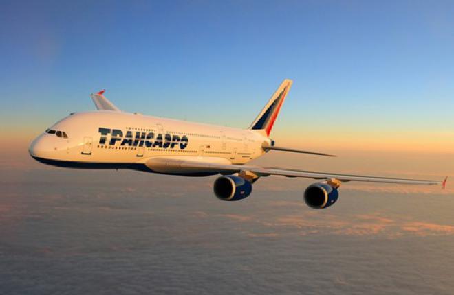 """Авиакомпания """"Трансаэро"""" подписала твердый контракт на поставку четырех самолетов Airbus А380"""