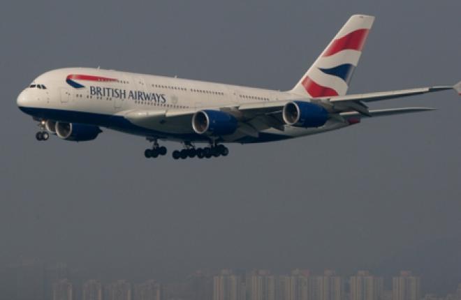 Авиакомпания British Airways откроет свои сервисы для IT-разработчиков