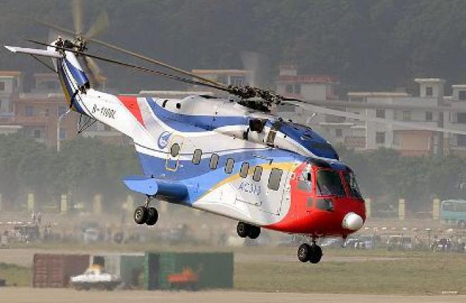 В Китае сертифицировали вертолет АС313