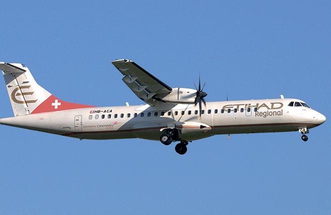 Авиакомпания Adria Airways Switzerland меняет курс