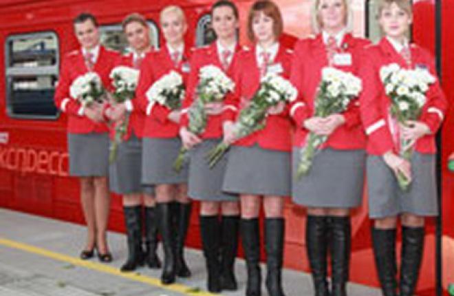 """Билеты на """"Аэроэкспресс"""" теперь можно купить на Украине"""