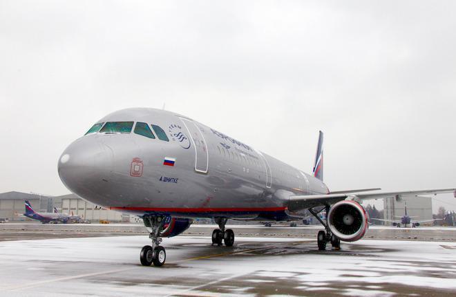"""Самолет Airbus A321 авиакомпании """"Аэрофлот"""", названный в честь Альфреда Шнитке"""