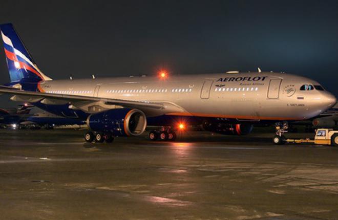 """""""АльфаСтрахование"""" застрахует пассажиров """"Аэрофлота"""" от задержки рейса и потери"""