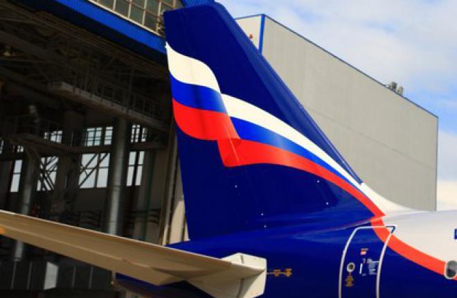 """Пассажиропоток """"Аэрофлота"""" в июне возрос на 24,9%"""