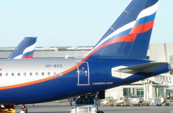 """Совет директоров """"Аэрофлота"""" одобрил лизинг пяти новых Airbus A320"""