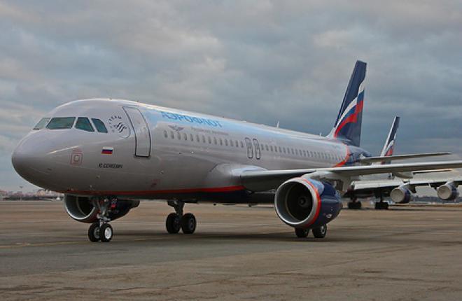 «Аэрофлот» ввел в эксплуатацию 95-й самолет семейства Airbus А320
