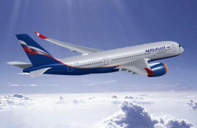 """""""Аэрофлот"""" подписывает твердый контракт на 22 самолета Airbus A350 XWB и 5 A321"""