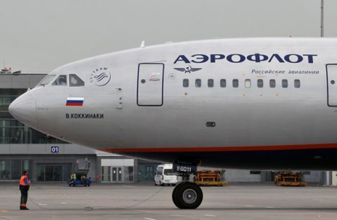 """Куба получит второй самолет Ил-96 авиакомпании """"Аэрофлот"""""""