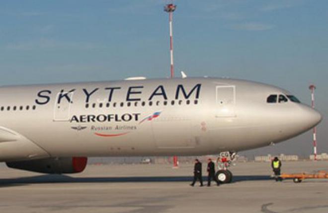 Альянс SkyTeam предлагает пассажирам российский проездной авиабилет