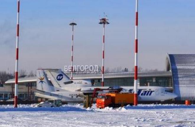 Пассажиропоток аэропорта Белгорода возрос на 38%