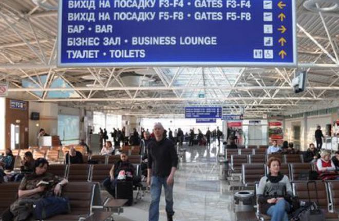 Борисполь предложил авиакомпаниям скидки на аэропортовое обслуживание