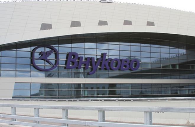 Аэропорт Внуково зимой будет обслуживать больше международных рейсов