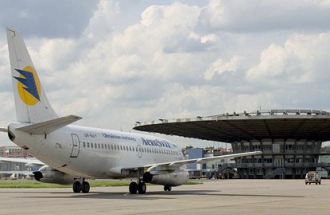 Россия и Украина либерализуют воздушное сообщение