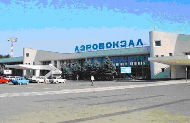 «Аэропроект» будет проектировать аэропортовый комплекс в Ростове-на-Дону