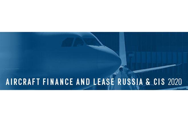 Авиационное финансирование и лизинг в России и СНГ