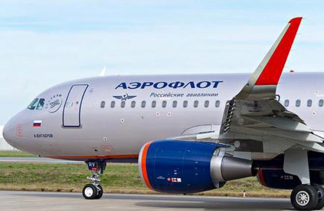 """Авиакомпания """"Аэрофлот"""" получила первый самолет A320 с шарклетами"""
