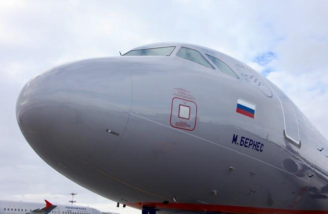 "Самолет Airbus A321-200 авиакомпании ""Аэрофлот"""