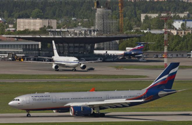 "Парк авиакомпании ""Аэрофлот"" пополнил самолет Аirbus A330"