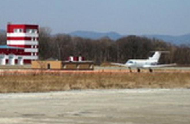 Реконструкциа аэропорта Владивостока одобрена