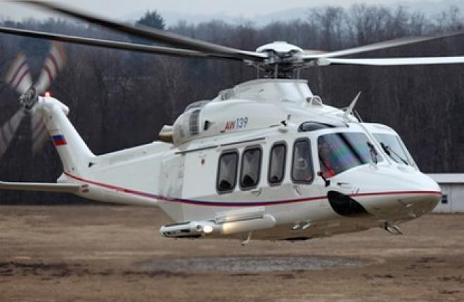 «ЮТэйр» планирует купить вертолеты  AgustaWestland  AW139 российской сборки