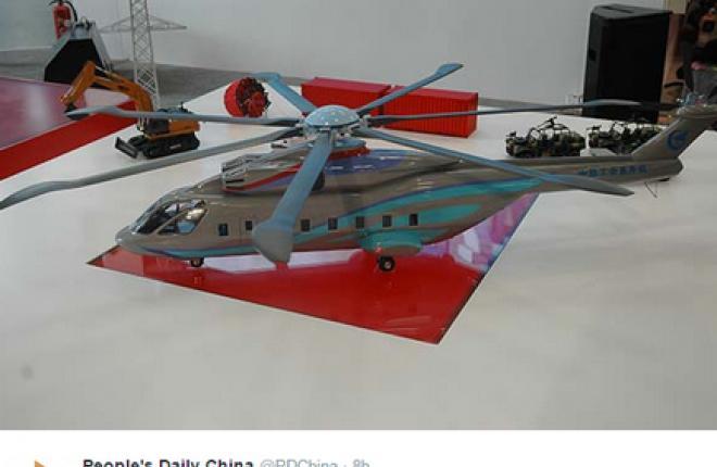 Avicopter раскрыла предварительные характеристики российско-китайского вертолета