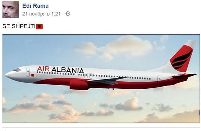 Самолет Boeing 737 в цветах Air Albania