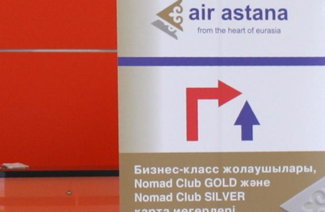Air Astana за 10 лет полетов в Шереметьево перевезла почти 1,8 млн пассажиров