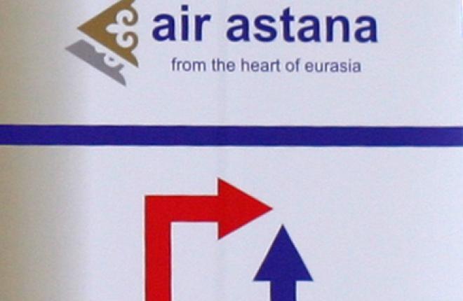 Авиакомпания Air Astana открыла рейсы из Астаны и Алма-Аты в Киев