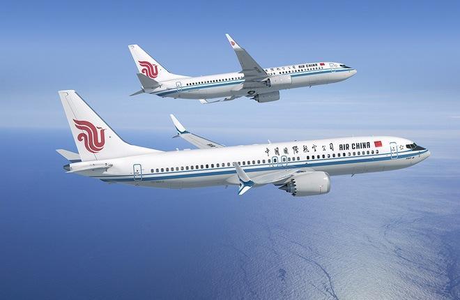 Boeing 737 MAX авиакомпании Air China