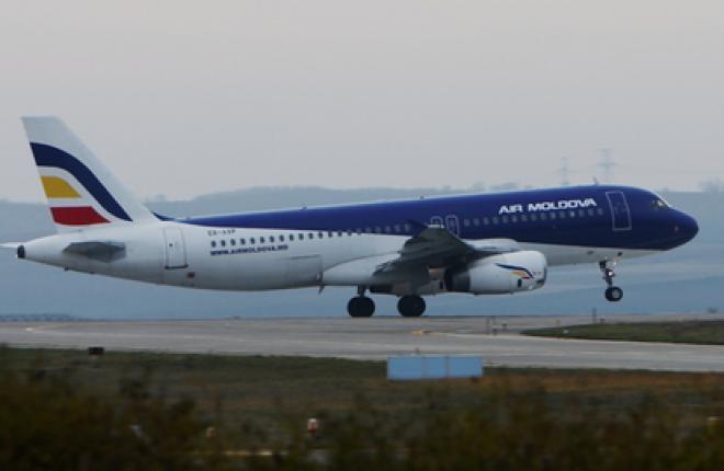 Air Moldova вступила в BSP Голландии