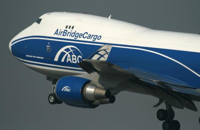 AirBridgeCargo подписала соглашения финансового лизинга с четырьмя банками