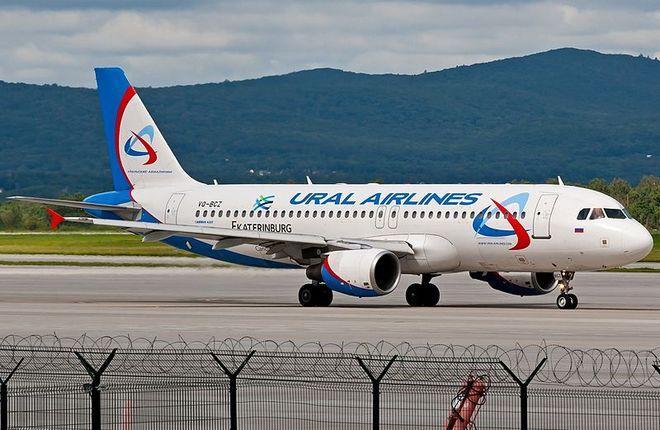 """A320 """"Уральских авиалиний"""""""