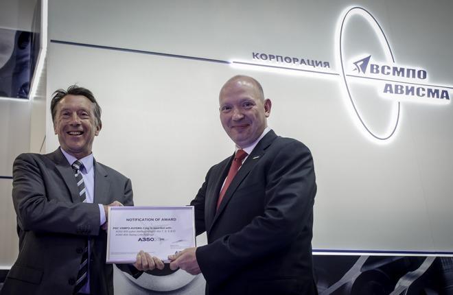 """""""ВСМПО-Ависма"""" расширит поставки штамповок для A350-900"""