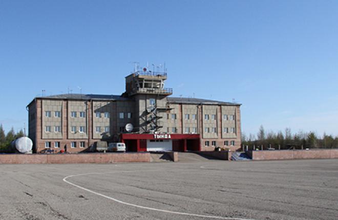 Аэропорт Тында