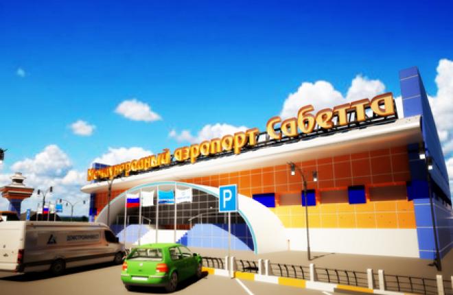 Ямальский аэропорт Сабетта получил статус международного
