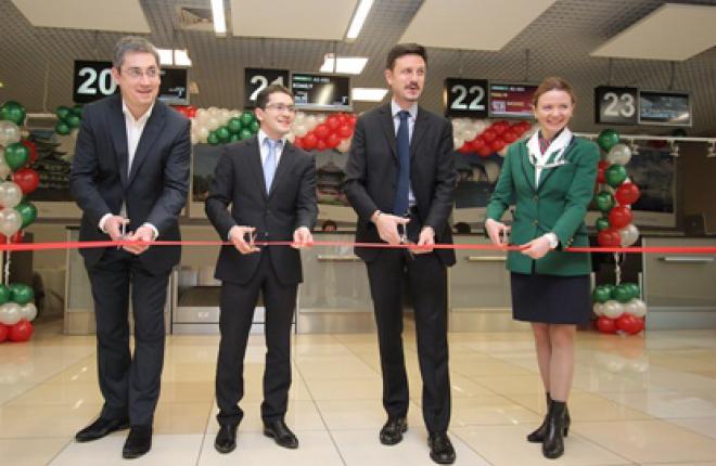Авиакомпания Alitalia начала выполнять рейсы из Рима в Екатеринбург