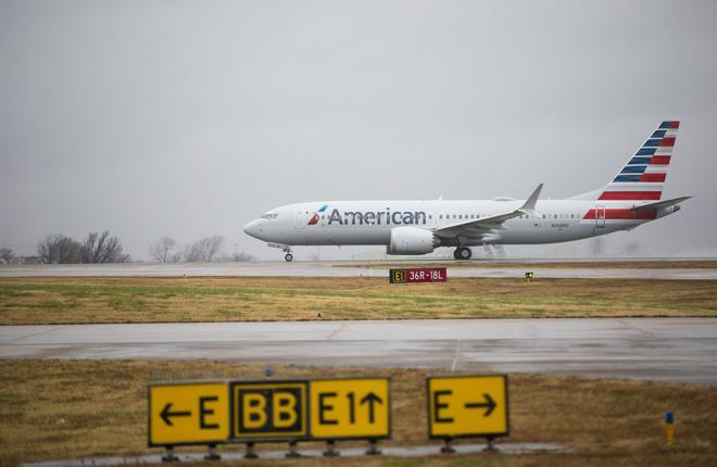 самолет Boeing 737MAX авиакомпании American Airlines
