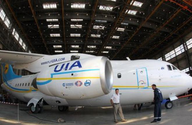 Ан-148 совершил первый коммерческий рейс на высокогорный аэродром