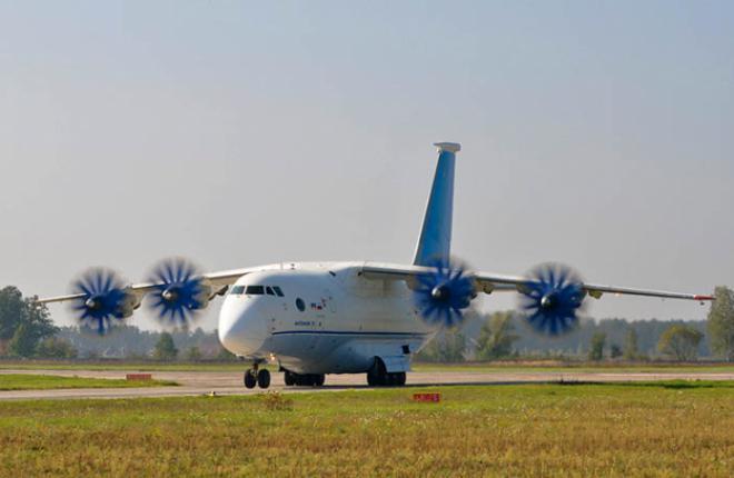 Imroved An-70 prototype takes off near Kiev