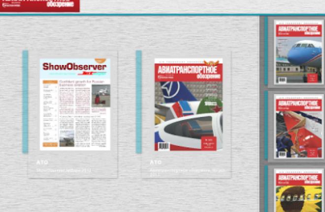 """Журнал """"Авиатранспортное обозрение"""" теперь доступен в онлайн-магазине Google Pla"""