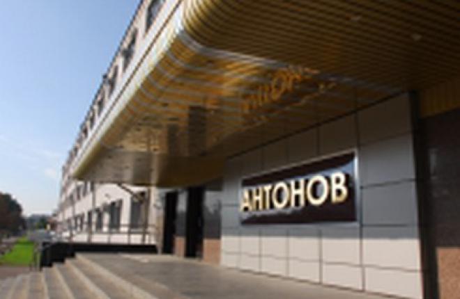 """ГП """"Антонов"""" планирует построить в 2013 году девять самолетов"""