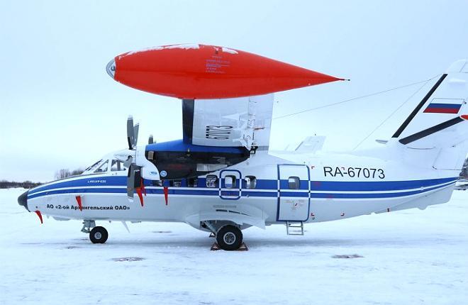 2-й Архангельский объединенный авиаотряд L-410